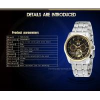 Buy cheap Fashion Mens Automatic Watch Stainless Steel Band Dress Wristwatch from wholesalers