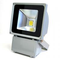 Buy cheap Aluminum Alloy 12V 80W (1pcs*80W) LED Projector lamps Cool White 4,500 - 5,500K from wholesalers