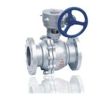 Quality Ceramic Floating Ball Valve for sale
