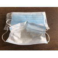 Quality Three Layer Breathable Medical Face Mask Single Use OEM ODM Available for sale