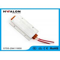Quality 12v Heater Battery Powered Heating Element PTC Thermistor for Lithium Battery of Car for sale