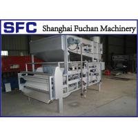 Quality Compact Structure Sludge Dewatering Belt Press Machine With PLC Control for sale