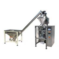 Quality Fruit Jam And Chilly Sauce Filling Sealing Factory Machines Automatic Liquid Mixing Machine for sale
