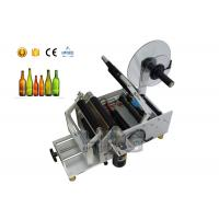 Quality Cosmetics Vial Hand Semi Automatic Labeling Machine , Milk Bottle Labeling Equipment for sale