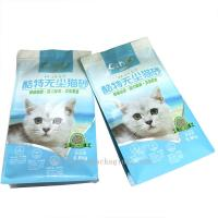 Quality Square Bottom Plastic Food Packaging Bags Resealable Ziplock 0.06-0.15mm Thickness for sale