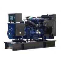Quality wholesale  200kw Perkins diesel generator set water cooled three pahse for sale for sale