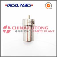 Quality Supplier For Fuel Injector Nozzle DN0SD248  from China Diesel factory for sale