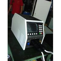Digital Control Induction Forging Equipment
