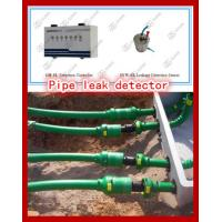 Quality Double walled pipe leakage detector, fuel water leak detection for UPP KPS FRANKLIN fuel for sale