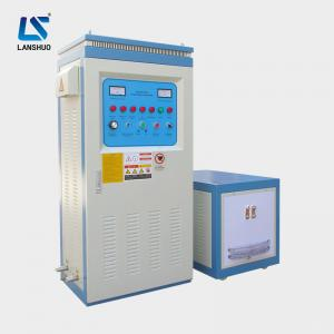 Quality 120kw Gear High Frequency Induction Hardening Furnace Quenching Machine for sale