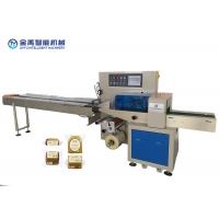 Quality PLC 2.4KW 250mm Film Flow Packing Machine For Haw Jelly for sale