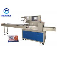 Quality Stroopwafers Biscuit Packing Machine High Sensitivity With Up Paper Rotory Type for sale
