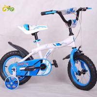 Buy cheap Hot sale 14 inch children bicycle with aluminum rim / cool bmx boys kids racing bike / beautiful decals kids seat bicycl from wholesalers