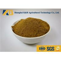 Nutritious Fish Meal Chicken Feed Long Expiry Date Slight Smell And Taste