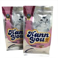 Quality Square Bottom Stand Up Plastic Ziplock Bags Laminated Material Customize Size for sale