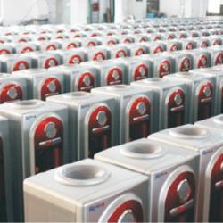 Ningbo Marce Electric Co., Ltd