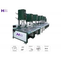 Quality 15Khz Frequency Automatic Rotary Welding Machine 4200W 2-6 Seconds / Pcs for sale