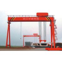 Best 450t Electric Gantry Crane for Shipbuilding wholesale