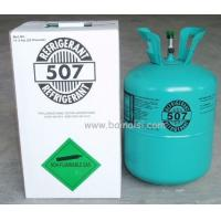 Buy High Quality Refrigerant Gas R507, High Purity R507 at wholesale prices