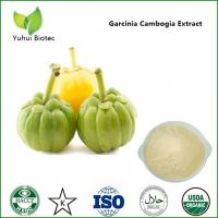 Quality Garcinia cambogia extract,pure garcinia cambogia hca,garcinia cambogia powder for sale