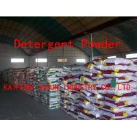 detergent powder making machine, washing powder making machine,laundry powder