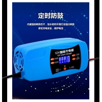 Quality 12V 6A Lead Acid Car Battery Charger Pulse Repair With Digital LCD Display for sale