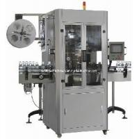 Quality PVC Shrinkable Sleeve Labeling Machine Spc-150b for sale