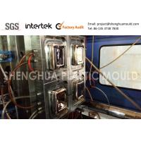 Quality China Disposable Food Box Injection Mold Maker for sale