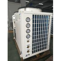 Quality Eenrgy Saving Electric Air Source Heat Pump Axial Flow Fan Type 36KW for sale