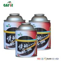 Quality Gafle/OEM High Purity Refrigerant R134A Two-Piece Can for sale