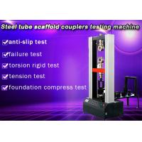 Quality steel tube scaffold coupler testing machine Friendly Interface Electronic Test Equipment, Shear Testing Machine for sale