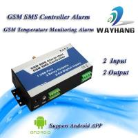 China Home/Industry Security GSM Alarm System SMS Controller, 2 Inputs/2 Outputs/USB Port on sale
