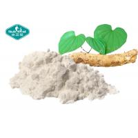 Quality Organic Wild Yam Powder Include Diosgenin High Purity For Supporting Women Health for sale
