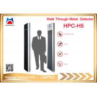 Quality New Designed multi Zone Portable Single panel security Walk through Metal Detector Gate PEACENTURY HPC-H5 for sale