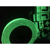 Quality GID glow in the dark tape HHTPY-400 photo luminescent tape  yellow-green used in safety system for sale