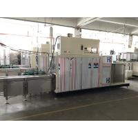 Quality Pre-made Bags Sanitary Napkin Wrapping Machine Single Layer Thickness ≤ 70μm for sale