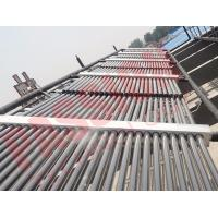 Quality 100 Tubes Evacuated Tube Collector , Solar Heat Collector For Large Heating Project for sale