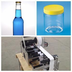 Quality Pharmaceutical Soft Gel Encapsulation Capsule Semi Automatic Labeling Machine for sale