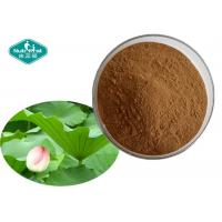 Quality Healthy Slimming Body L-carnitine Base Lotus Leaf Tea solid Drink for Remove Blood Lipid and Weight loss for sale