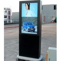 Best 60 inch outdoor digital signage price; outdoor digital billboard wholesale
