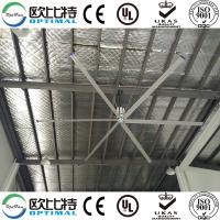 Buy cheap OPT 24ft very big large volumes of air industrial HVLS fans for school from wholesalers