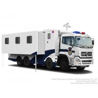 Quality Military Police Outdoor Camping Vehicle for  Outdoor Mobile Camping Truck With Living Room lodging van for sale