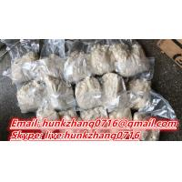 Quality Natural Pharmaceutical Intermediates , High Purity BMDP Research Chemicals Powder for sale