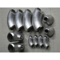 Quality astm a815 wps31803 wps32750 wps8904 pipe fittings for sale