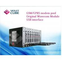 Best 8 ports GPRS GSM wireless modem pool 850/900/1800/1900Mhz wholesale