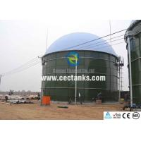 Biogas Plant Glass Fused Steel Tanks Used As Anaerobic Mixed Reactor