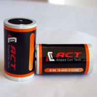 Buy ACT D size 3.6V lithium battery ER34615M at wholesale prices