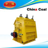 Quality PCFK16 Reversible Hammer Crusher for sale
