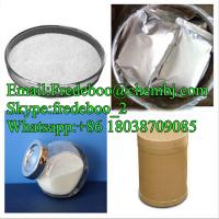 Quality Pharmaceutical Powder 99% Gabapentin for Seisure Epilepsy CAS 60142-96-3 for sale