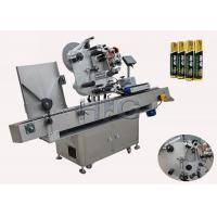Quality Paper tube labeling machine 500 roller lay  self adhesive fabric sticker label for sale